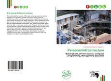 Personal Infrastructure的封面