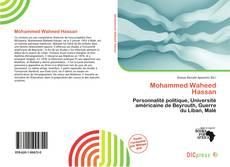 Обложка Mohammed Waheed Hassan