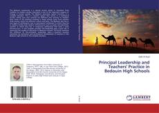 Обложка Principal Leadership and Teachers' Practice in Bedouin High Schools