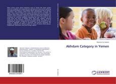 Portada del libro de Akhdam Category in Yemen
