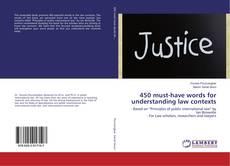 450 must-have words for understanding law contexts kitap kapağı