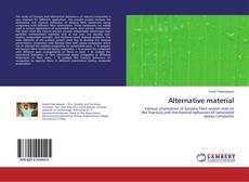 Alternative material的封面
