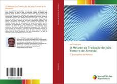 O Método da Tradução de João Ferreira de Almeida的封面