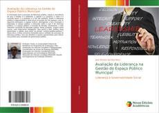 Обложка Avaliação da Liderança na Gestão do Espaço Público Municipal