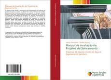 Manual de Avaliação de Projetos de Saneamento kitap kapağı