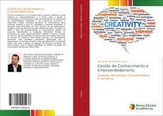 Bookcover of Gestão do Conhecimento e Empreendedorismo