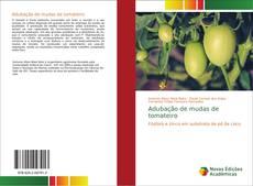 Buchcover von Adubação de mudas de tomateiro