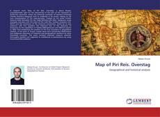 Обложка Map of Piri Reis. Overstag