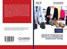 Bookcover of Ayakkabı İmalatçılarının Uluslararası Rekabetçilik Analizi:İzmir Örneği