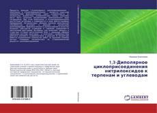 Bookcover of 1,3-Диполярное циклоприсоединения нитрилоксидов к терпенам и углеводам