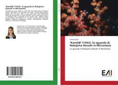 """Bookcover of """"Kanshō"""" (1942): lo sguardo di Nakajima Atsushi in Micronesia"""