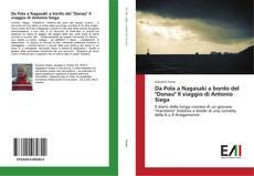 """Portada del libro de Da Pola a Nagasaki a bordo del """"Donau"""" Il viaggio di Antonio Siega"""