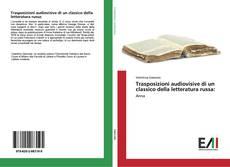 Bookcover of Trasposizioni audiovisive di un classico della letteratura russa: