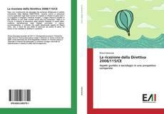 La ricezione della Direttiva 2008/115/CE的封面