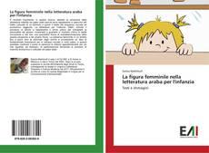 Capa do livro de La figura femminile nella letteratura araba per l'infanzia