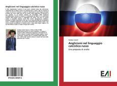 Couverture de Anglicismi nel linguaggio calcistico russo