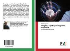Обложка Imagery, aspetti psicologici ed applicativi