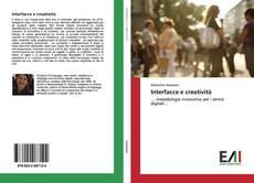 Interfacce e creatività的封面