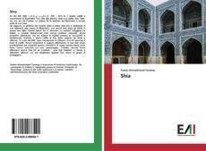 Обложка Shia
