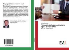 Copertina di Psicologia della comunicazione legale professionale