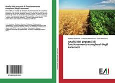 Bookcover of Analisi dei processi di funzionamento complessi degli ascensori