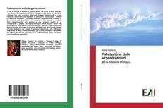 Обложка Valutazione delle organizzazioni