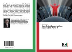 Обложка I confini del partenariato sostenibile. Parte III