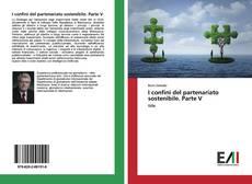 Обложка I confini del partenariato sostenibile. Parte V