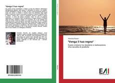 """Bookcover of """"Venga il tuo regno"""""""