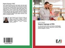 Digital Signage al POS的封面