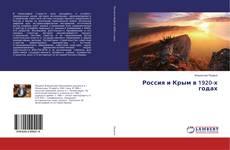 Portada del libro de Россия и Крым в 1920-х годах