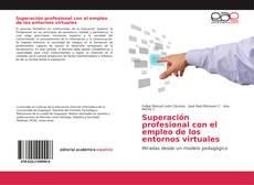 Portada del libro de Superación profesional con el empleo de los entornos virtuales