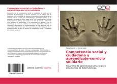 Competencia social y ciudadana y aprendizaje-servicio solidario的封面