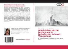 Обложка Administración de Justicia en la Jurisdicción Laboral Venezolana