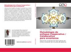 Обложка Metodología de enfoque Cooperativo / Colaborativo para enseñanza