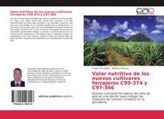 Valor nutritivo de los nuevos cultivares forrajeros C99-374 y C97-366的封面