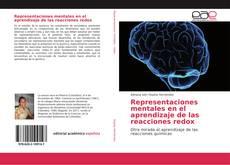 Representaciones mentales en el aprendizaje de las reacciones redox的封面