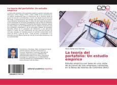 Обложка La teoría del portafolio: Un estudio empírico