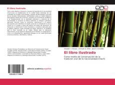 Bookcover of El libro ilustrado
