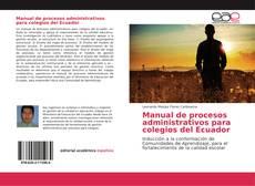 Обложка Manual de procesos administrativos para colegios del Ecuador