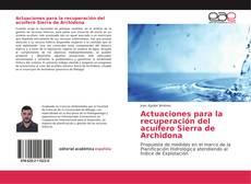 Actuaciones para la recuperación del acuífero Sierra de Archidona的封面