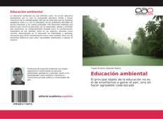 Educación ambiental的封面