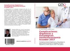 Portada del libro de Complicaciones Orgánicas y Psicológicas Posthisterectomía Ecuador 2017