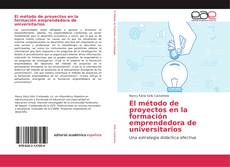 Обложка El método de proyectos en la formación emprendedora de universitarios