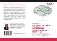 Portada del libro de YouTube: TAC para fortalecer la competencia comunicativa en español LE