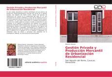 Gestión Privada y Producción Mercantil de Urbanización Residencial的封面