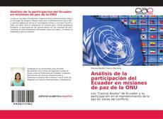 Portada del libro de Análisis de la participación del Ecuador en misiones de paz de la ONU