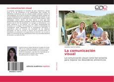 La comunicación visual的封面