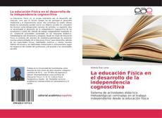 Portada del libro de La educación Física en el desarrollo de la independencia cognoscitiva