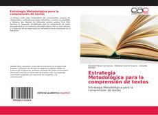 Estrategia Metodológica para la comprensión de textos的封面